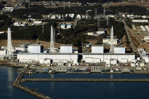 Fukushima Nuclear Power Plant